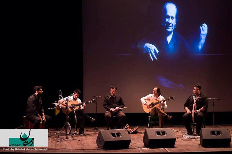 Ivan Shams Hall ,Tehran Commemorate of Paco De Lucia